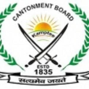 इंटेलिजन्ट कॉम्युनिकेशन सिस्टिम्स इंडिया लिमिटेड  मध्ये 'केअरटेकर' पदांच्या ४१ जागा