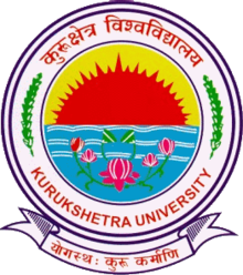IITM Recruitment 2019