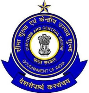 Inland Waterways Authority of India recruitment