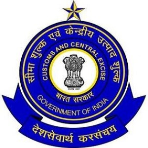 Ministry of Health & Family Welfare recruitment