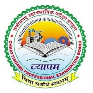 MPPSC Recruitment 2018
