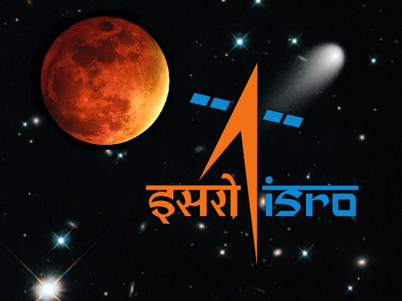 ISRO Recruitment 2019
