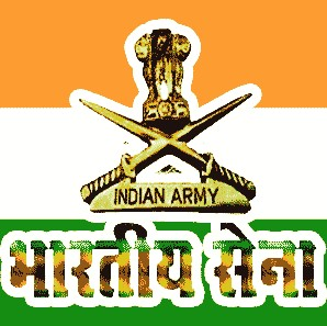 Join Indian Army Rally Recruitment 2018