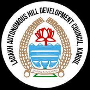Panchayati Raj Department Recruitment 2018
