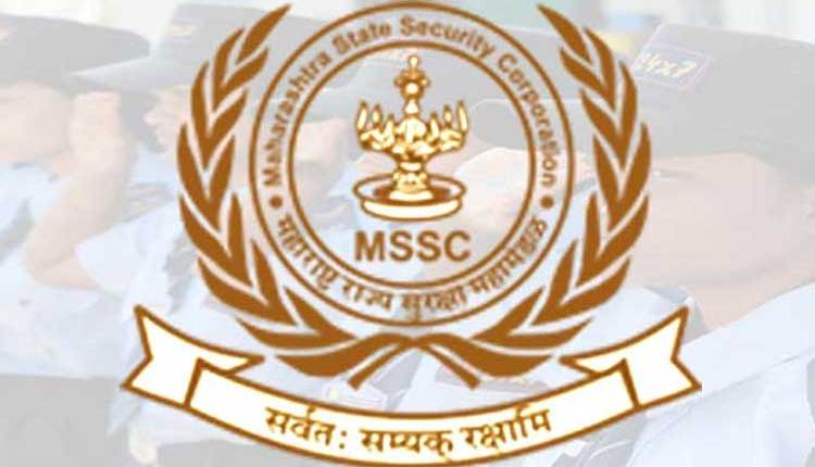 MBMC Recruitment 2018