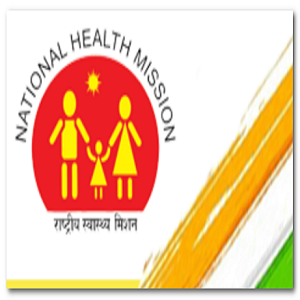 National Institute for the Empowerment of Persons with Visual Disabilities