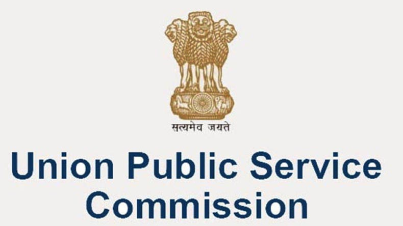 UPSC Recruitment 2018