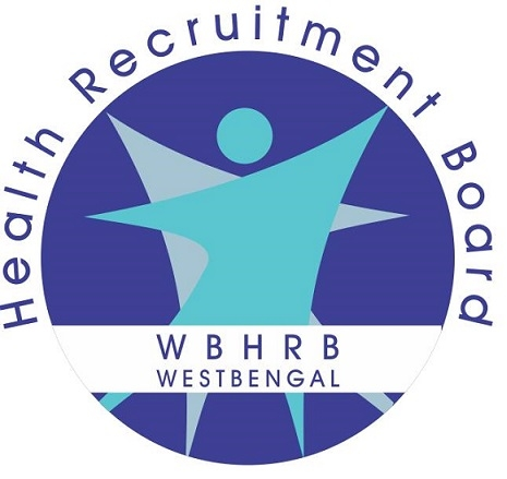 PWRD, Assam Recruitment 2017