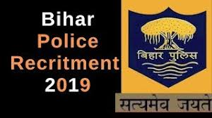 Maharashtra Tribal Development Department Recruitment 2018
