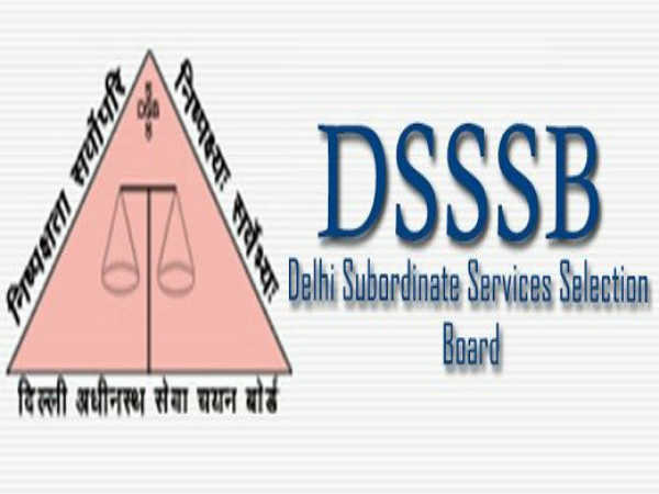 BPSC Recruitment 2017