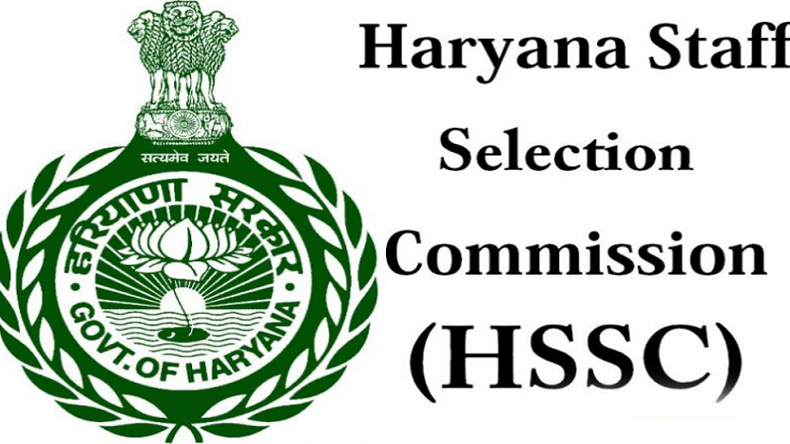NHM Maharashtra Recruitment 2019