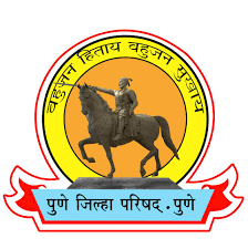 Tribal Maharashtra Amravati Teachers Bharti 2018