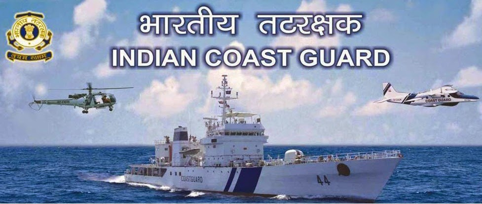 Pawan Hans Recruitment 2018