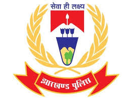 UCMS Delhi Assistant Professor Recruitment 2019