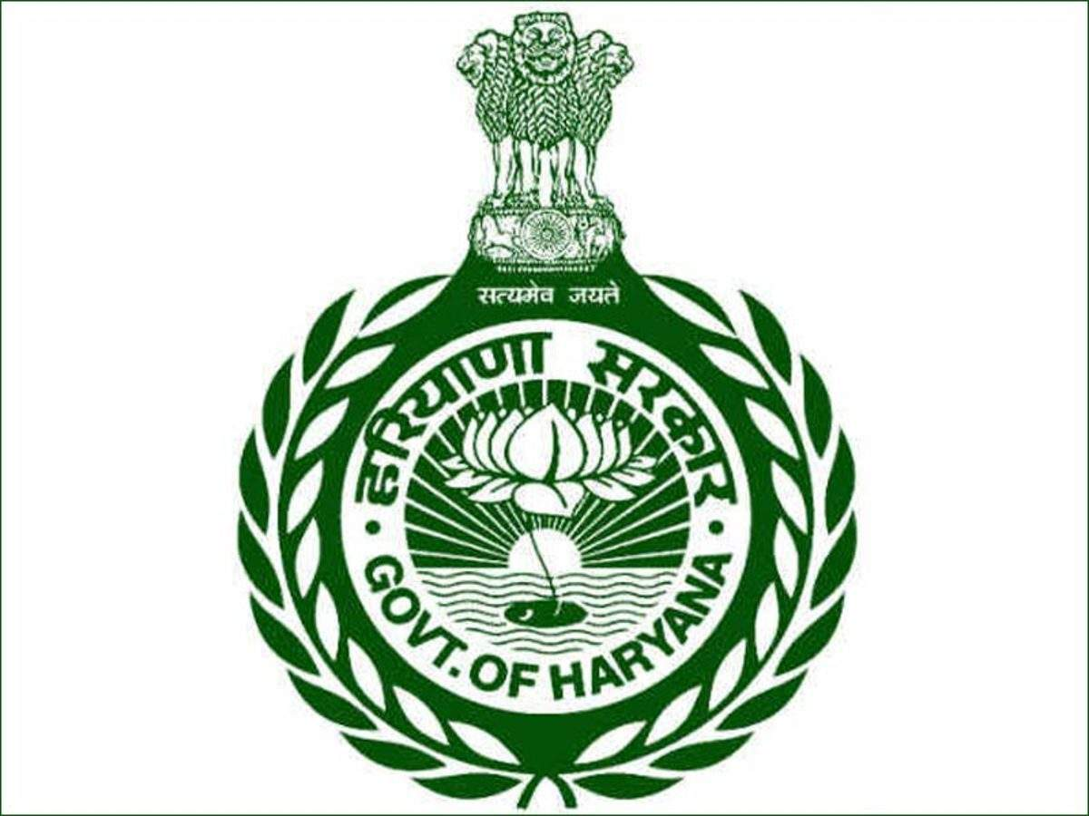 CANTONMENT BOARD recruitment