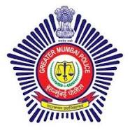 MPPTCL Recruitment 2019