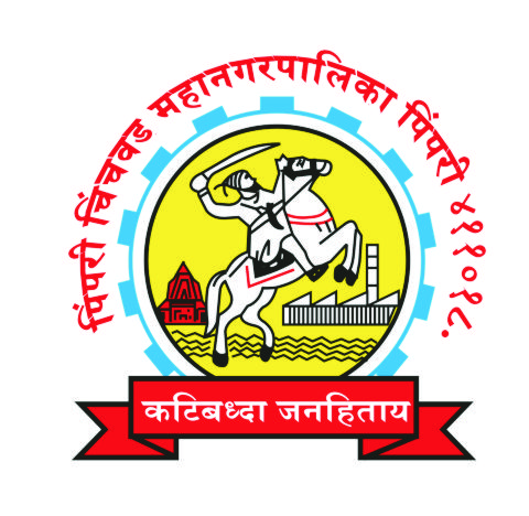 Raigad District Police Recruitment 2018