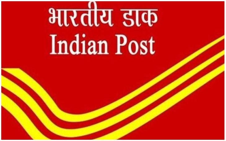 DTP Recruitment 2018-393 Junior Engineer Posts Apply Online
