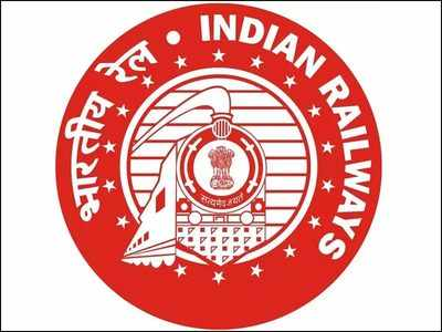 Rail Land Development Authority Recruitment 2018