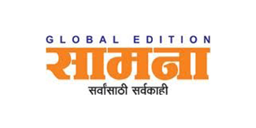 VM News In Saamna News Paper Mumbai Edition.jpg